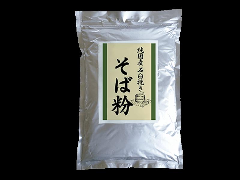 Stone grind buckwheat flour