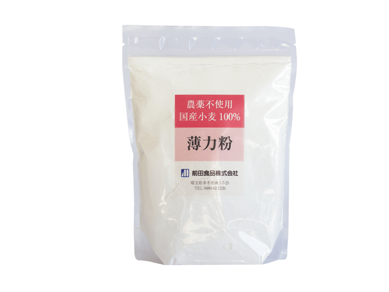 Cake flour (Pesticide-free)