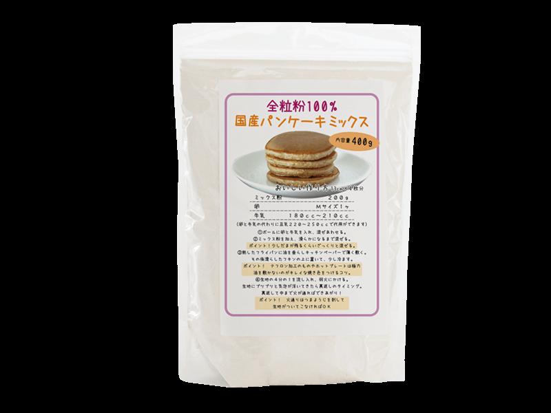 Pancake Mix (100% Whole wheat flour)