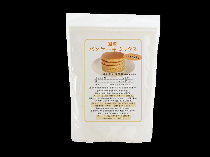 Pancake Mix (Plain)