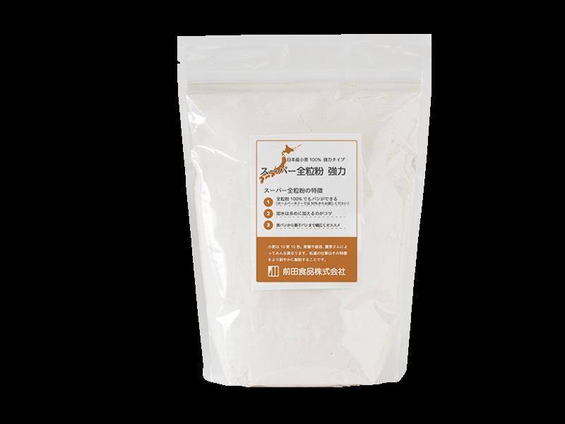 Ultra Super Fine whole wheat flour Bread flour type (Pesticide-Free)