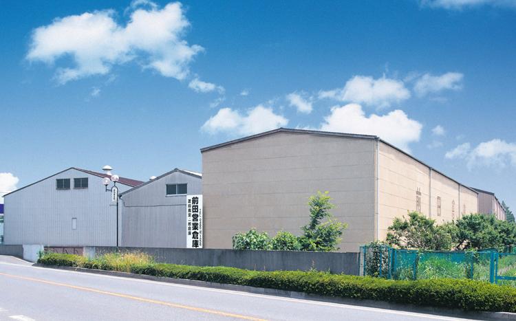 営業倉庫イメージ画像