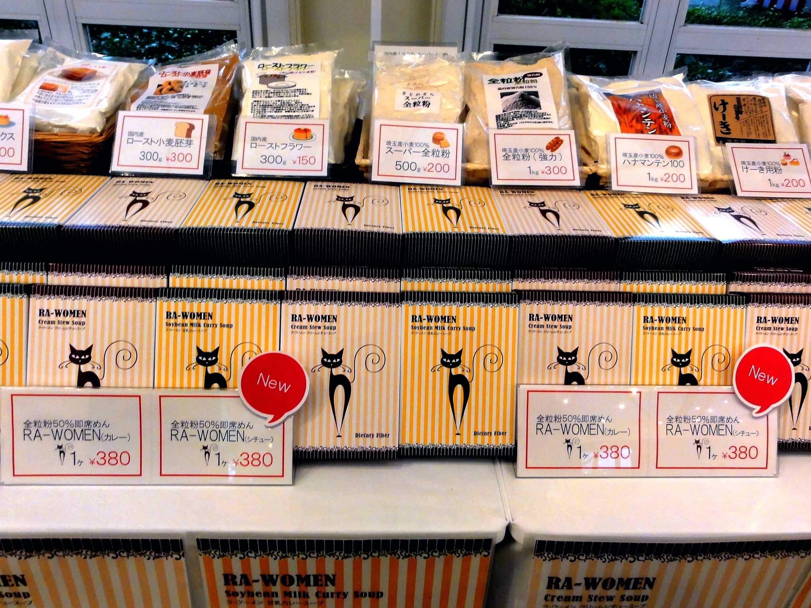 『日本の麦の底力』に参加しました