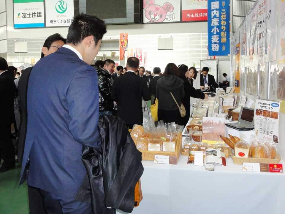 農と食の展示商談会 2015