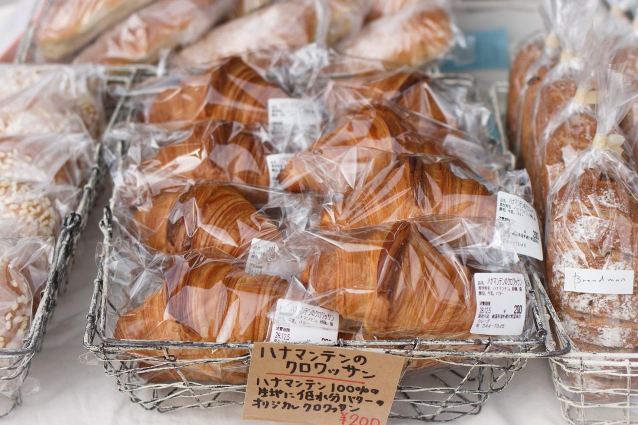 161206川越ファーマーズマーケット