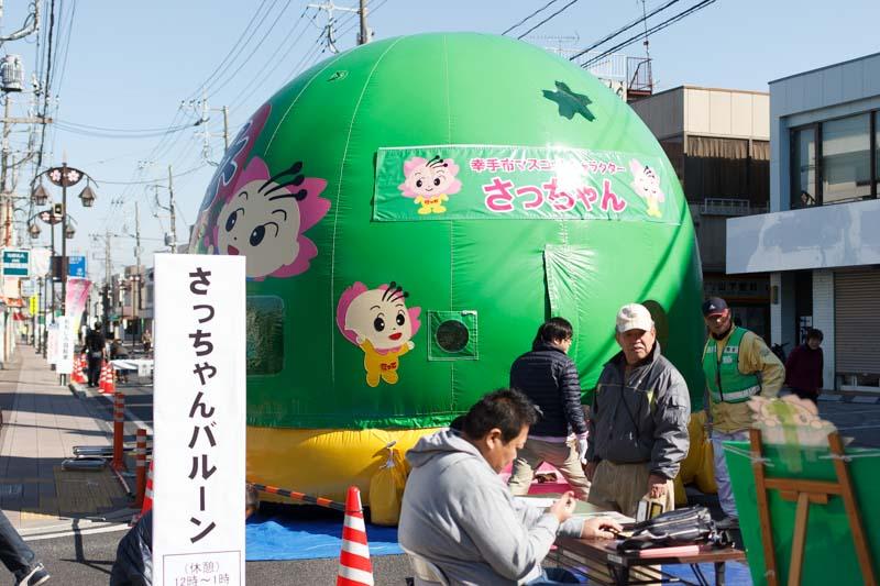 【イベント】幸手宿うまいもん祭り画像