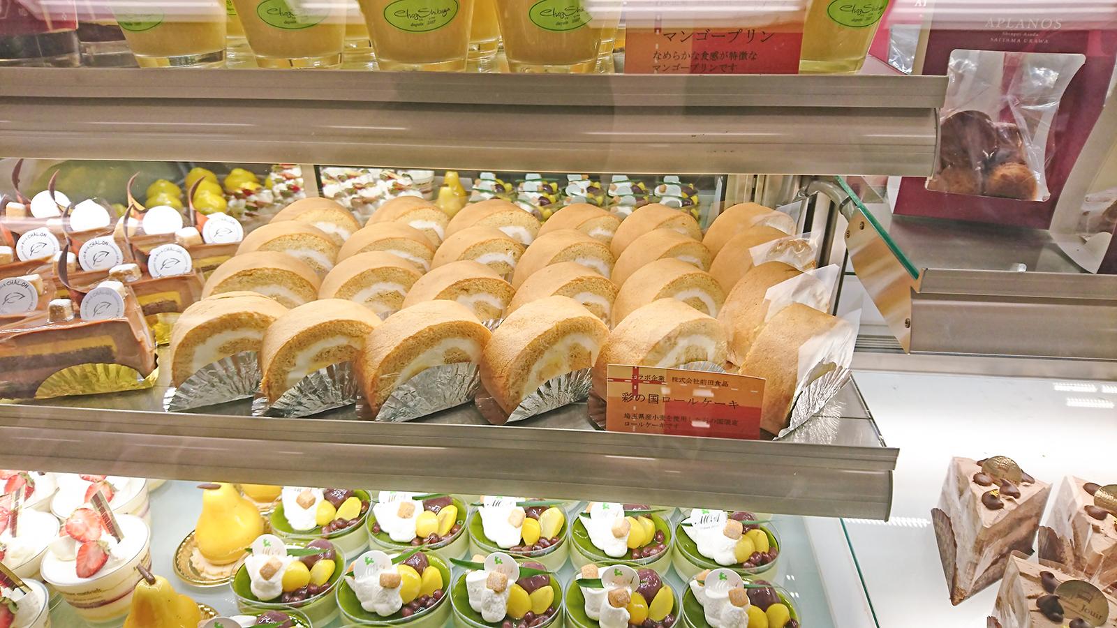 【イベント】彩の国ケーキショー 出展画像